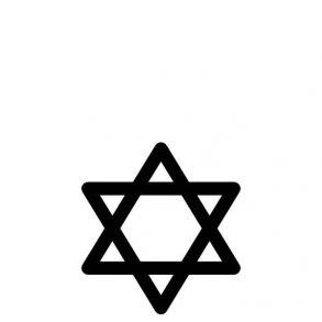 Israel og jøderne