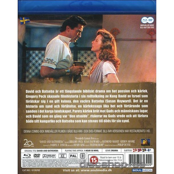 David & Batseba (Blu-ray)