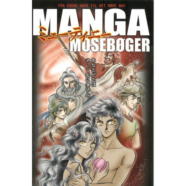 Manga Mosebøger - af Ryo Azumi
